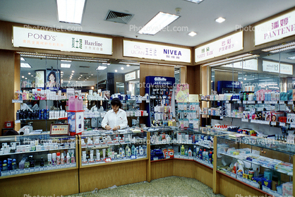 Apothecaries Canvas, Drugstore, counters, man, pharmacist