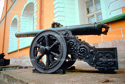 canons, The Senate Building