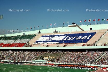 Israel Asian Games Tehran Stadium