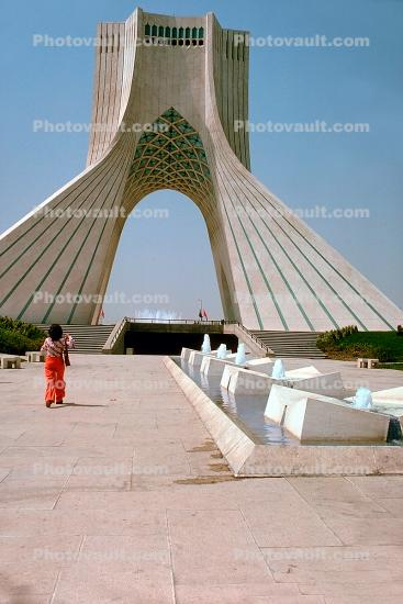 Meidan-e-Azadi, (Freedom Square), landmark