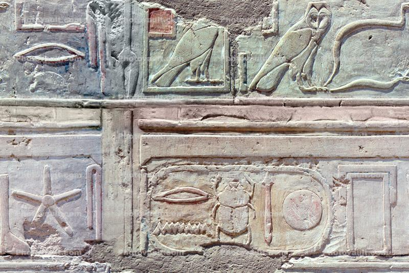 bar-Relief art, Temple of Queen Hatshepsut, Mortuary Temple of Queen Hatshepsut, dedicated to the sun god Amon-Ra
