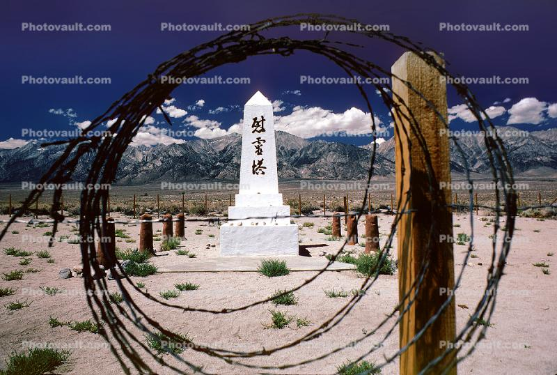 Circle of Barbed Wire Fence, Soul Consoling Tower, Monument