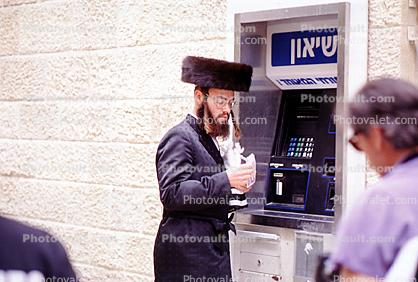 ATM, Automated Bankteller Machine in Israel