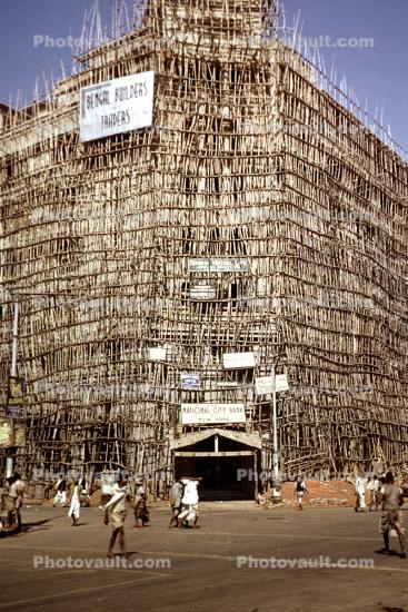 Bamboo Scaffolding, City National Bank of NY, Calcutta