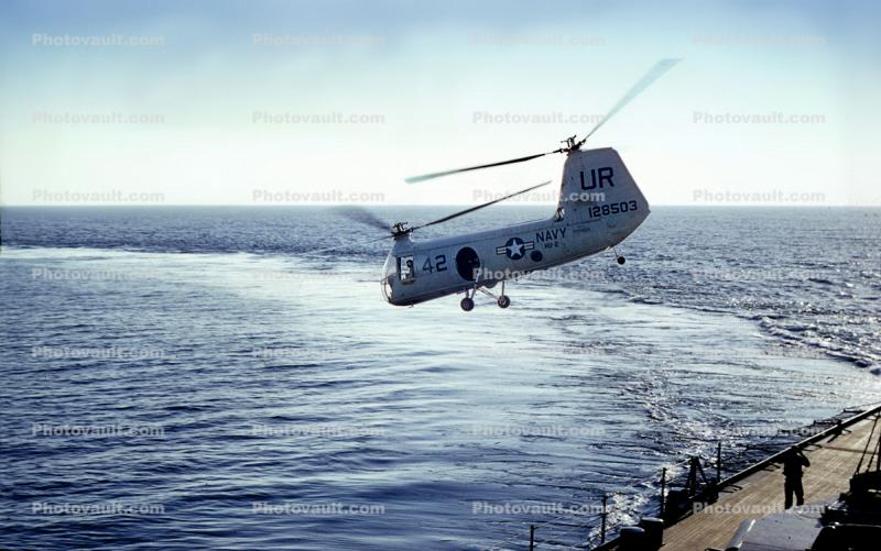 Piasecki HUP Retriever, Helicopter, USN