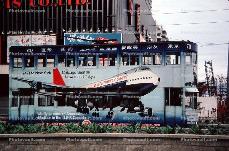 Doubledecker, Trolley, Hong Kong, Northwest Airlines NWA, 1982, 1980's