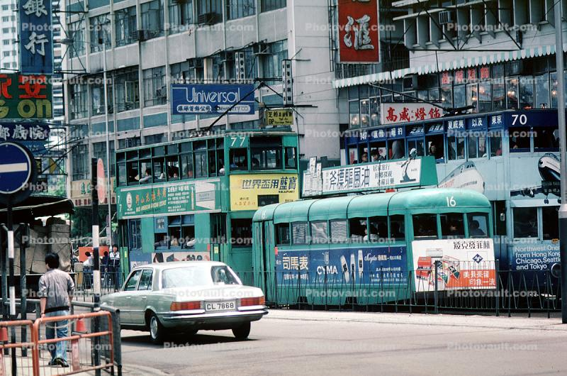 Trolley, Tram, Mercedes Benz, Car, Vehicle, Automobile, Hong Kong, 1982, 1980s