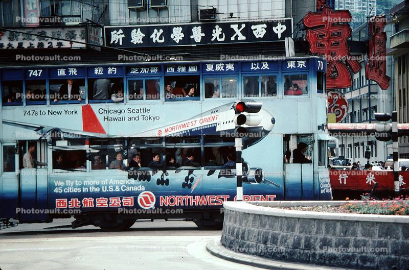 Doubledecker, Trolley, Hong Kong, Northwest Airlines, 1982, 1980's