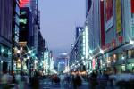 Highrise Buildings, shops, night, nighttime, Ginza District, Tokyo, dusk, dawn, twilight, glitz, CAJV01P15_14