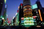 Buildings, shops, highrise, night, nighttime, twilight, dusk, Ginza District, Tokyo, dawn, glitz, CAJV01P15_19.0628