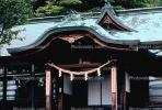 Buddhist Temple, shrine, Buddhism, Building, Nikko, CAJV02P01_16.0628