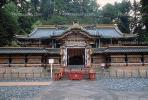 Toshogu Shrine, ornate, building, shrine, steps, stairs, temple, Nikko