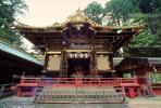 Toshogu Shrine, ornate, building, shrine, temple, Nikko