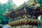 Toshogu Shrine, ornate, building, shrine, temple, Nikko, opulant