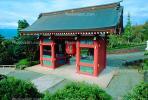 Buddhist Shrine, building, Gotemba, CAJV02P11_17.0629