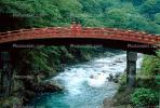 The Sacred Bridge (Shinkyo), Daiya River, Nikko, Arch