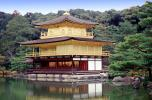 Golden Temple, Kyoto, landmark