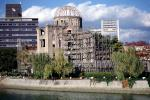 Hiroshima Peace Memorial Park, City Hall, CAJV04P08_06