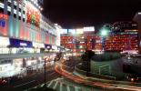 Neon Light, Shops and Stores, Buildings, Night, Tokyo, CAJV06P02_16