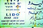 Lido, Dead Sea, Sign, Lowest spot in the world, Hebrew, CAZV03P13_09
