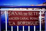 Canal de Sete la Bordigue, Ancien Canal Royal, CEFV05P04_16