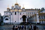 the Kremlin, Russian Orthodox Church, building, CGMV02P01_03
