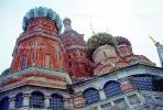 Red Square, St. Basil Orthodox Building, Russian Orthodox Church, CGMV02P15_14