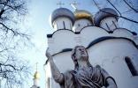 Orthodox Cathedral, building, statue, CGMV03P05_18
