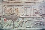 bar-Relief art, Owl, Scarab Beetle, starfish, falcon, snake, Temple of Queen Hatshepsut, Mortuary Temple of Queen Hatshepsut, dedicated to the sun god Amon-Ra, serpent