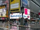 Bank of America, Rain, Rainy, springtime, umbrella, CNYD01_038