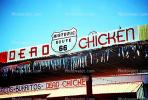 Route-66, Dead Chicken, restaurant, CSZV02P03_03