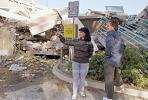 Building Collapse, Northridge Earthquake Jan 1994, DAEV03P15_16