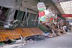 Kobe Earthquake, Feb 1995, DAEV04P01_17