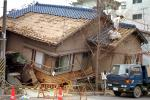Kobe Earthquake, Feb 1995, DAEV04P03_09