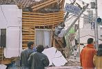 Kobe Earthquake, Feb 1995, DAEV04P03_13