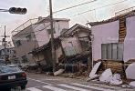 Kobe Earthquake, Feb 1995, DAEV04P03_15