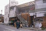 Kobe Earthquake, Feb 1995, DAEV04P03_19
