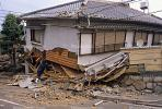 Kobe Earthquake, Feb 1995, DAEV04P04_02