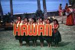 grass skirts, lei, Hawaiian, Ethnic Costume, natives, Hula, March 1964, 1960s, EDAV03P10_14
