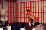 Chinese Dance, March 1973, 1970s