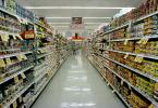 Grocery Aisle, Supermarket, Vanishing Point, Supermarket Aisles, FGNV01P09_18
