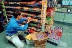 Convenience Store, Candy, Sweets, Sugar, Junk Food, C-Store, Snack Food