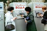 water dispenser, Women, Moscow, Russia, FPRV01P07_06