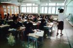 Teacher Teaching in Classroom, Students, instruction, Taipei, Taiwan