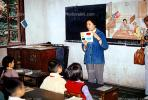 Teacher teaching in Classroom, Classroom, Schoolroom, China, 1973, 1970s