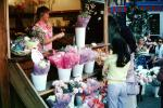 Flower Stand, floral, PDVV01P02_13