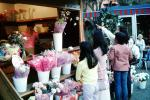 Flower Stand, floral, PDVV01P02_14