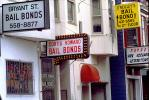 Bail bond, signs, signage, PRIV01P02_04