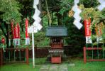 Shrine, Nikko, Shinto Buddhism, RCTV03P14_02.2648