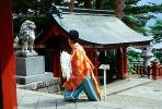 Shinto Priest, Man, Shinto Buddhism, Temple, RCTV03P14_10